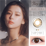 Tiary Eyes 1 Day ShinyHazel - 小さい兎USAGICONTACTカラコン通販 | 日本美瞳 | Japanese Color Contact Lenses Shop