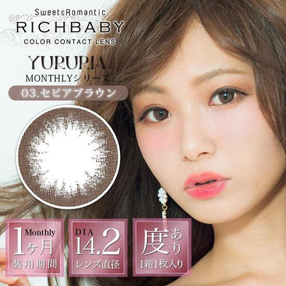 Richbaby Yururia Monthly Sepia Brown - 小さい兎USAGICONTACTカラコン通販 | 日本美瞳 | Japanese Color Contact Lenses Shop