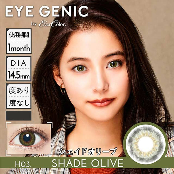 EYEGENIC Monthly H03. ShadeOlive - 小さい兎USAGICONTACTカラコン通販 | 日本美瞳 | Japanese Color Contact Lenses Shop