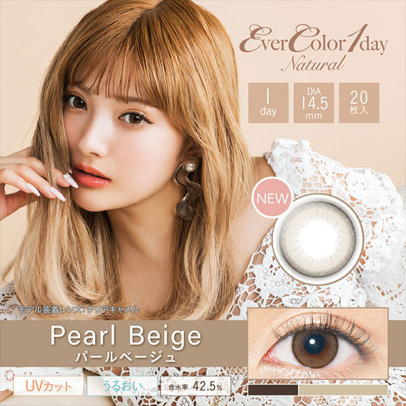 EverColor 1 Day Natural PearlBeige - 小さい兎USAGICONTACTカラコン通販 | 日本美瞳 | Japanese Color Contact Lenses Shop