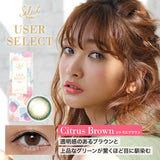 User Select 1 Day Citrus Brown - 小さい兎USAGICONTACTカラコン通販 | 日本美瞳 | Japanese Color Contact Lenses Shop