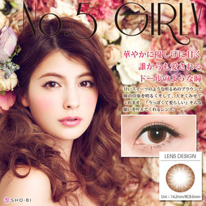 PienAge 1 Day No.5 Girly - 小さい兎USAGICONTACTカラコン通販 | 日本美瞳 | Japanese Color Contact Lenses Shop