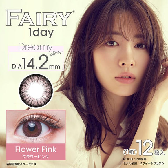 Fairy 1 Day FlowerPink - 小さい兎USAGICONTACTカラコン通販 | 日本美瞳 | Japanese Color Contact Lenses Shop