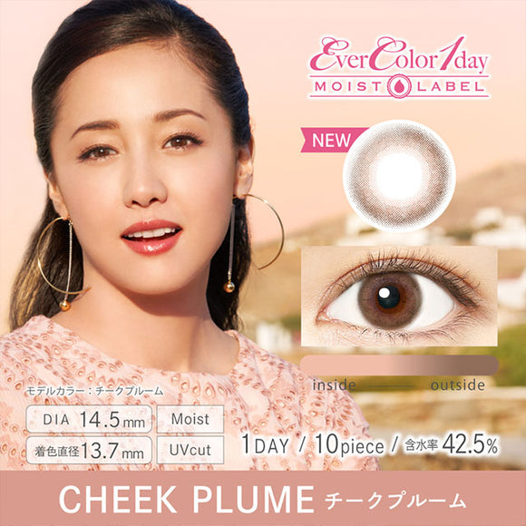 EverColor 1 Day Moist Label CheekPlume - 小さい兎USAGICONTACTカラコン通販 | 日本美瞳 | Japanese Color Contact Lenses Shop
