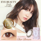 Eye Beauty 2 Week CherBrown - 小さい兎USAGICONTACTカラコン通販 | 日本美瞳 | Japanese Color Contact Lenses Shop
