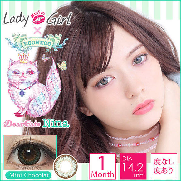 Motecon Lady or Girl ECONECO Monthly Mint Chocolat - 小さい兎USAGICONTACTカラコン通販 | 日本美瞳 | Japanese Color Contact Lenses Shop
