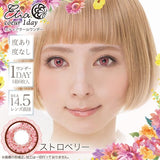 Etia 1 Day Strawberry ストロベリー - 小さい兎USAGICONTACTカラコン通販 | 日本美瞳 | Japanese Color Contact Lenses Shop