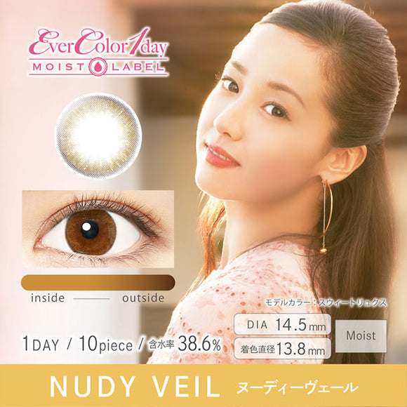 EverColor 1 Day Moist Label NudyVeil - 小さい兎USAGICONTACTカラコン通販 | 日本美瞳 | Japanese Color Contact Lenses Shop