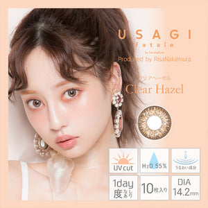 Usagi by Fatale 1 Day ClearHazel - 小さい兎USAGICONTACTカラコン通販 | 日本美瞳 | Japanese Color Contact Lenses Shop