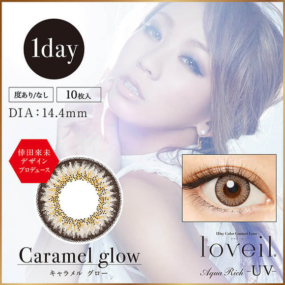 Loveil UV 1 Day CaramelGlow - 小さい兎USAGICONTACTカラコン通販 | 日本美瞳 | Japanese Color Contact Lenses Shop