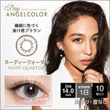 Angelcolor QuarterVision 1 Day NudyQuarter - 小さい兎USAGICONTACTカラコン通販 | 日本美瞳 | Japanese Color Contact Lenses Shop