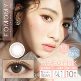 Fomomy 1 Day CameoPink - 小さい兎USAGICONTACTカラコン通販 | 日本美瞳 | Japanese Color Contact Lenses Shop