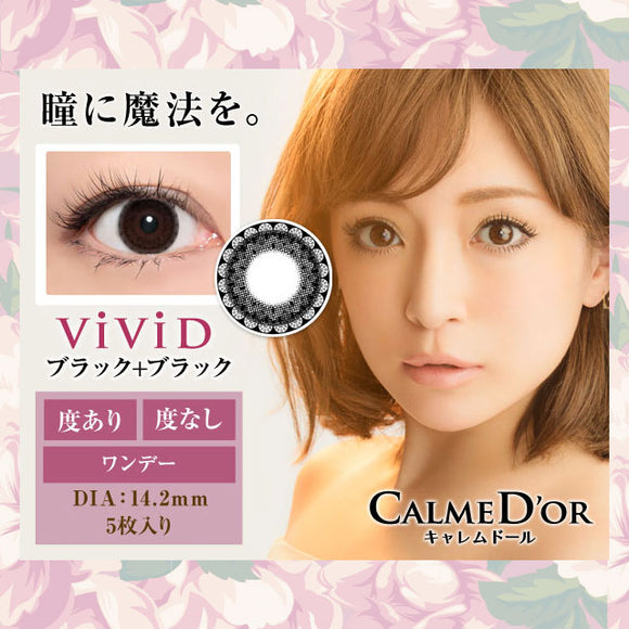 Calme D'or 1 Day Vivid Black+Black - 小さい兎USAGICONTACTカラコン通販 | 日本美瞳 | Japanese Color Contact Lenses Shop