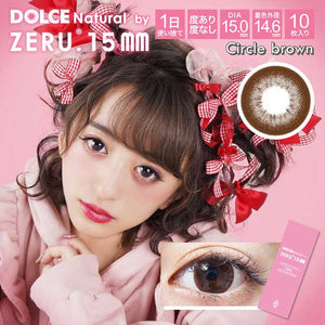 DOLCE Natural by ZERU 1 Day CircleBrown - 小さい兎USAGICONTACTカラコン通販 | 日本美瞳 | Japanese Color Contact Lenses Shop