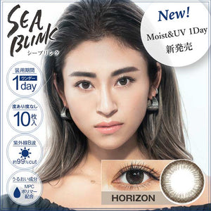 SeaBlink 1 Day UV Moist Horizon - 小さい兎USAGICONTACTカラコン通販 | 日本美瞳 | Japanese Color Contact Lenses Shop