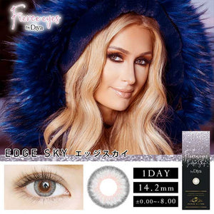 Fierce eyes by Diya 1 Day EdgeSky - 小さい兎USAGICONTACTカラコン通販 | 日本美瞳 | Japanese Color Contact Lenses Shop