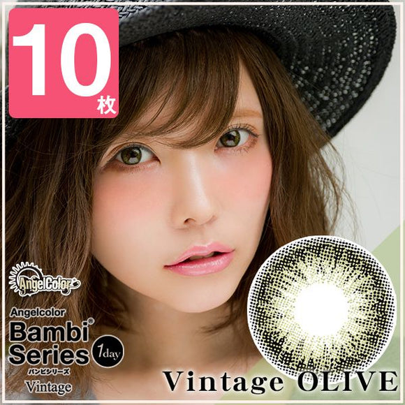 Bambi Series Vintage 1 Day Olive - 小さい兎USAGICONTACTカラコン通販 | 日本美瞳 | Japanese Color Contact Lenses Shop