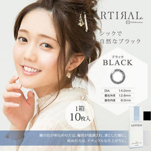 Artiral 1 Day Black - 小さい兎USAGICONTACTカラコン通販 | 日本美瞳 | Japanese Color Contact Lenses Shop