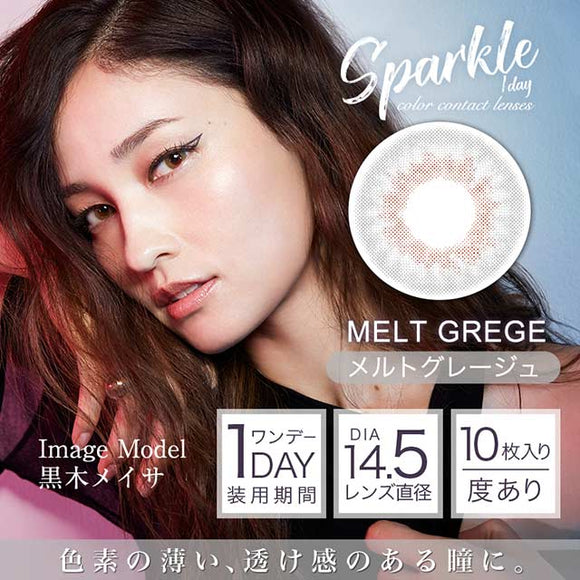 Givre Sparkle 1 Day MeltGrege - 小さい兎USAGICONTACTカラコン通販 | 日本美瞳 | Japanese Color Contact Lenses Shop