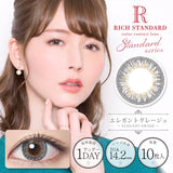 RichStandard 1 Day Elegant Grace - 小さい兎USAGICONTACTカラコン通販 | 日本美瞳 | Japanese Color Contact Lenses Shop