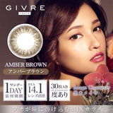 GIVRE TOKYO 1 DAY AmberBrown - 小さい兎USAGICONTACTカラコン通販 | 日本美瞳 | Japanese Color Contact Lenses Shop