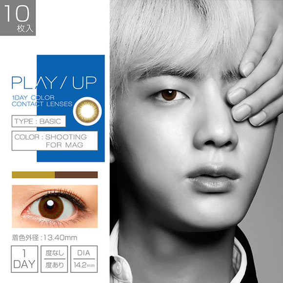 PlayUp 1 Day ShootingForMag - 小さい兎USAGICONTACTカラコン通販 | 日本美瞳 | Japanese Color Contact Lenses Shop