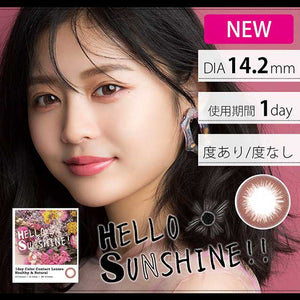 Pruly HELLO SUNSHINE!! 1 Day HealthyPink - 小さい兎USAGICONTACTカラコン通販 | 日本美瞳 | Japanese Color Contact Lenses Shop