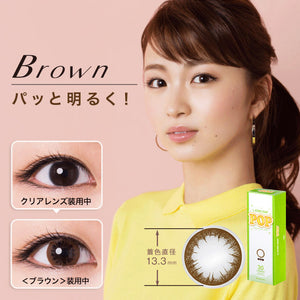 L-Con 1 Day PopBrown - 小さい兎USAGICONTACTカラコン通販 | 日本美瞳 | Japanese Color Contact Lenses Shop