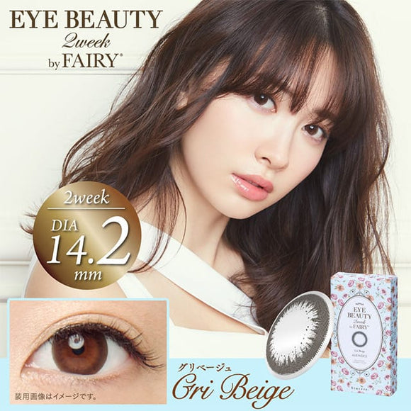 Eye Beauty 2 Week GriBeige - 小さい兎USAGICONTACTカラコン通販 | 日本美瞳 | Japanese Color Contact Lenses Shop