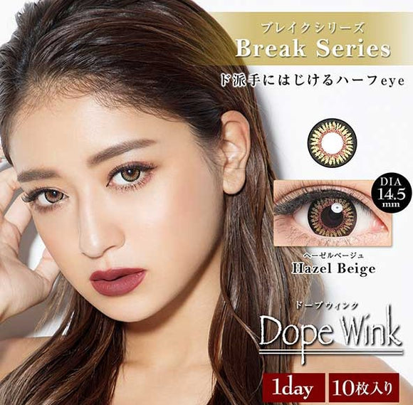 DopeWink 1 Day HazelBeige - 小さい兎USAGICONTACTカラコン通販 | 日本美瞳 | Japanese Color Contact Lenses Shop