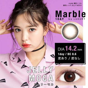 Marble By Luxury 1 Day JellyMoca - 小さい兎USAGICONTACTカラコン通販 | 日本美瞳 | Japanese Color Contact Lenses Shop