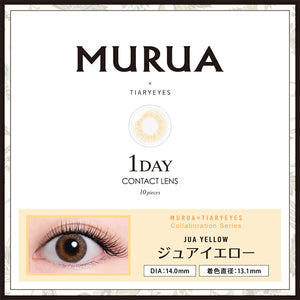 Murua 1 Day JuaYellow - 小さい兎USAGICONTACTカラコン通販 | 日本美瞳 | Japanese Color Contact Lenses Shop