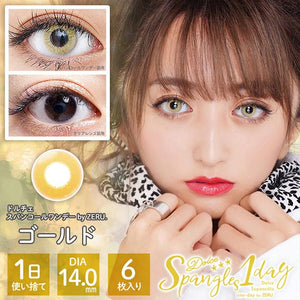 DOLCE Spangles 1 Day by ZERU Golds - 小さい兎USAGICONTACTカラコン通販 | 日本美瞳 | Japanese Color Contact Lenses Shop