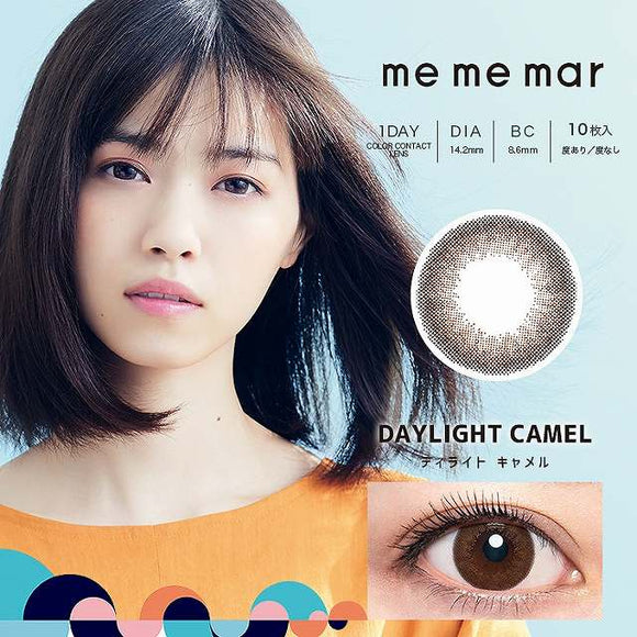 Me Me Mar 1 Day DaylightCamel - 小さい兎USAGICONTACTカラコン通販 | 日本美瞳 | Japanese Color Contact Lenses Shop