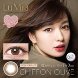 LuMia 2 Week ChiffonOlive - 小さい兎USAGICONTACTカラコン通販 | 日本美瞳 | Japanese Color Contact Lenses Shop