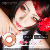PerfectSeries 1 Day 舞妓レッド - 小さい兎USAGICONTACTカラコン通販 | 日本美瞳 | Japanese Color Contact Lenses Shop
