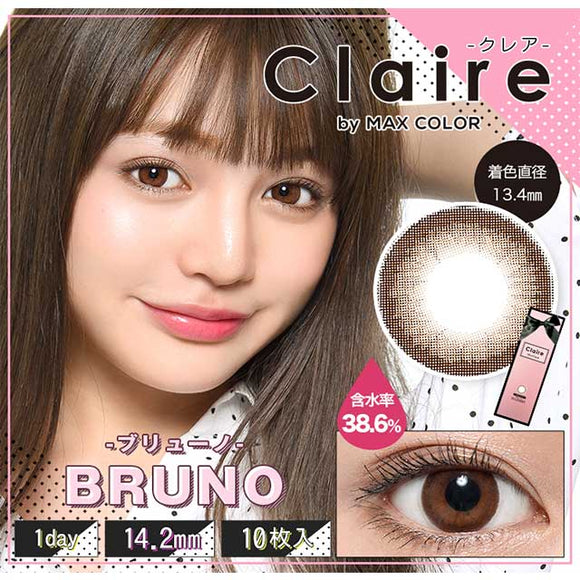 Claire by Max Color 1 Day Bruno - 小さい兎USAGICONTACTカラコン通販 | 日本美瞳 | Japanese Color Contact Lenses Shop