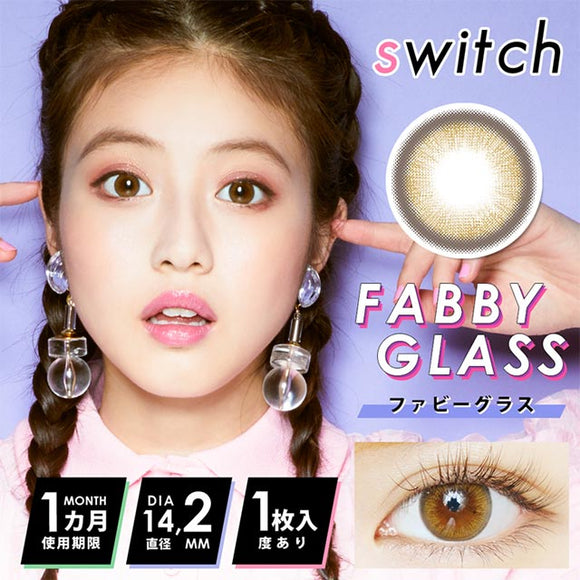 Switch Monthly FabbyGlass - 小さい兎USAGICONTACTカラコン通販 | 日本美瞳 | Japanese Color Contact Lenses Shop