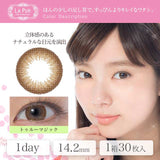 La Pur 1 Day TrueMagic - 小さい兎USAGICONTACTカラコン通販 | 日本美瞳 | Japanese Color Contact Lenses Shop