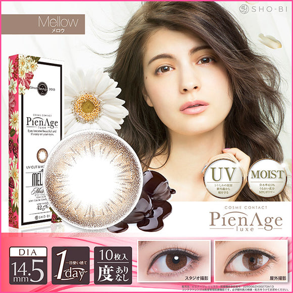 PienAge Luxe 1 Day Mellow - 小さい兎USAGICONTACTカラコン通販 | 日本美瞳 | Japanese Color Contact Lenses Shop