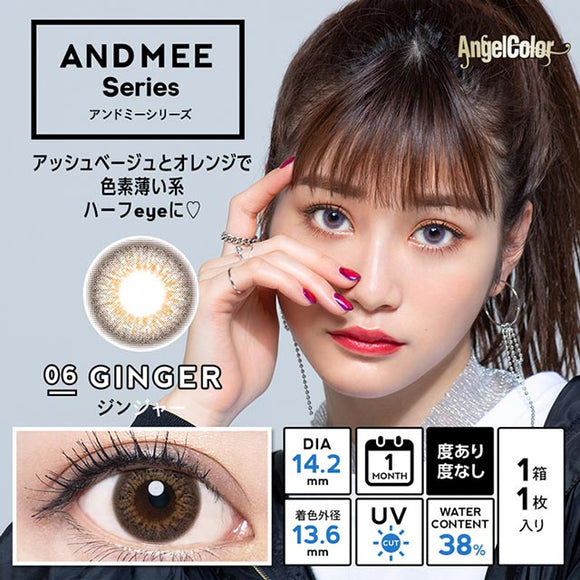 Andmee Monthly Ginger - 小さい兎USAGICONTACTカラコン通販 | 日本美瞳 | Japanese Color Contact Lenses Shop