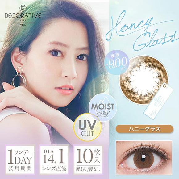 Decorative Eyes Veil UV 1 Day HoneyGlass - 小さい兎USAGICONTACTカラコン通販 | 日本美瞳 | Japanese Color Contact Lenses Shop