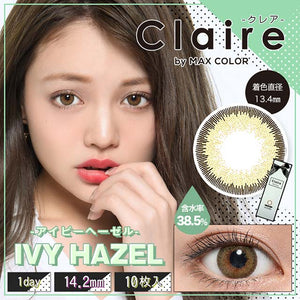 Claire by Max Color 1 Day IvyHazel - 小さい兎USAGICONTACTカラコン通販 | 日本美瞳 | Japanese Color Contact Lenses Shop