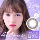 Motecon Airy Monthly UV AiryLavender - 小さい兎USAGICONTACTカラコン通販 | 日本美瞳 | Japanese Color Contact Lenses Shop