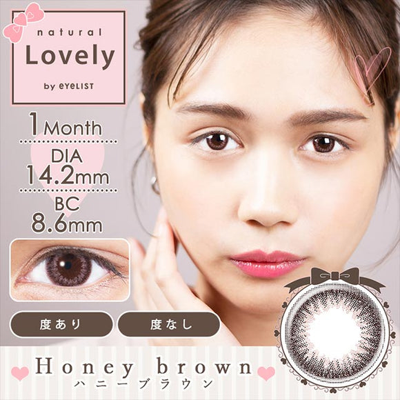 Natural Lovely by Eyelist HoneyBrown - 小さい兎USAGICONTACTカラコン通販 | 日本美瞳 | Japanese Color Contact Lenses Shop