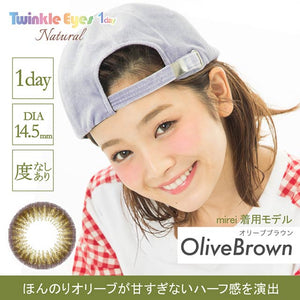 TwinkleEyes 1 Day Natural OliveBrown - 小さい兎USAGICONTACTカラコン通販 | 日本美瞳 | Japanese Color Contact Lenses Shop