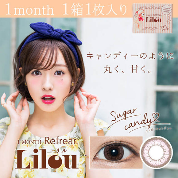Lilou by Refrear Monthly SugarCandy - 小さい兎USAGICONTACTカラコン通販 | 日本美瞳 | Japanese Color Contact Lenses Shop