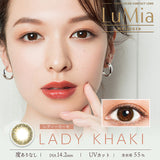 LuMia 1 Day 14.2 LadyKhaki - 小さい兎USAGICONTACTカラコン通販 | 日本美瞳 | Japanese Color Contact Lenses Shop