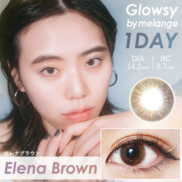 Glowsy by Melange 1 Day ElenaBrown - 小さい兎USAGICONTACTカラコン通販 | 日本美瞳 | Japanese Color Contact Lenses Shop