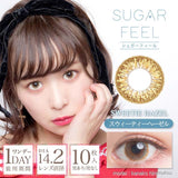 Sugar Feel 1 Day Sweetie Hazel - 小さい兎USAGICONTACTカラコン通販 | 日本美瞳 | Japanese Color Contact Lenses Shop